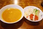 menu_s10