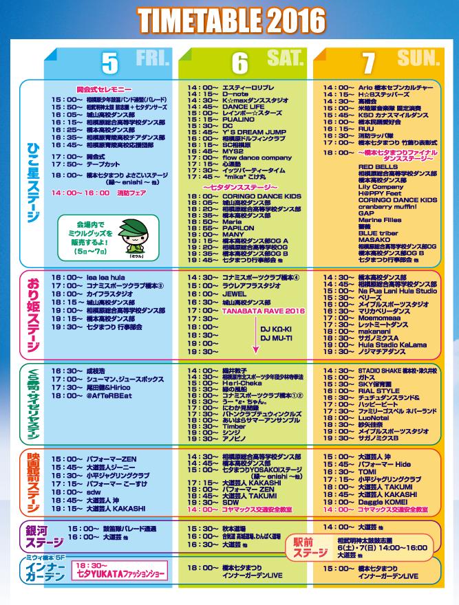 hasimoto (2)