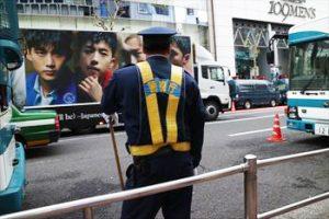 渋谷1029警戒