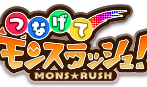 monsra