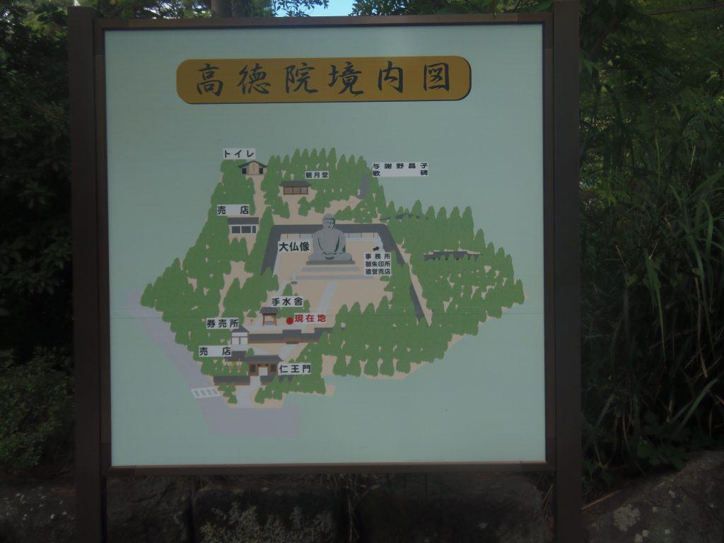 鎌倉高徳院