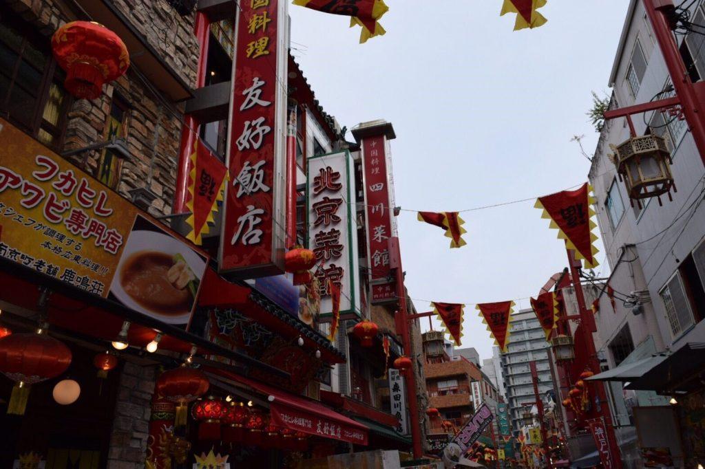 兵庫県の中華街