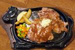menu_s07