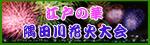 link_bnner_150_45