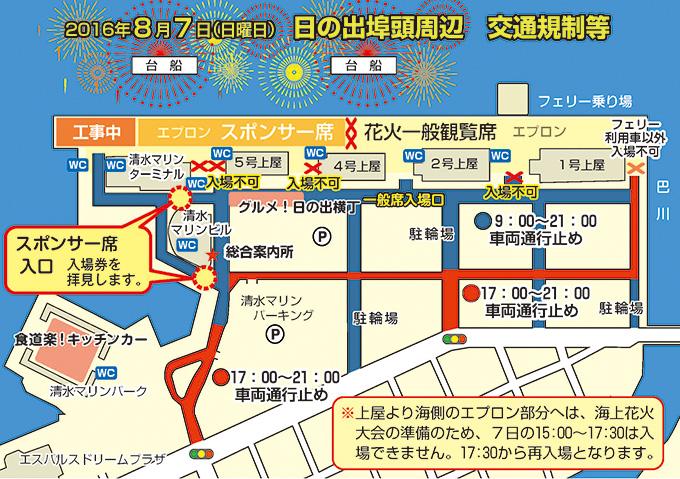 2016hanabi-map