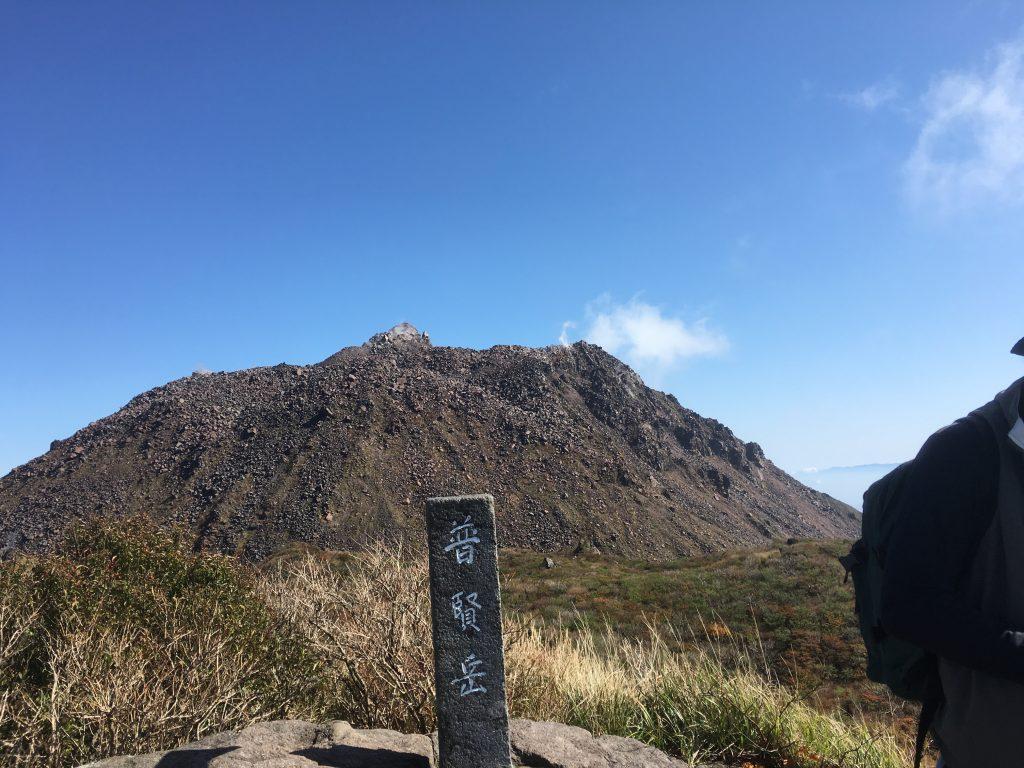普賢岳から見る平成新山
