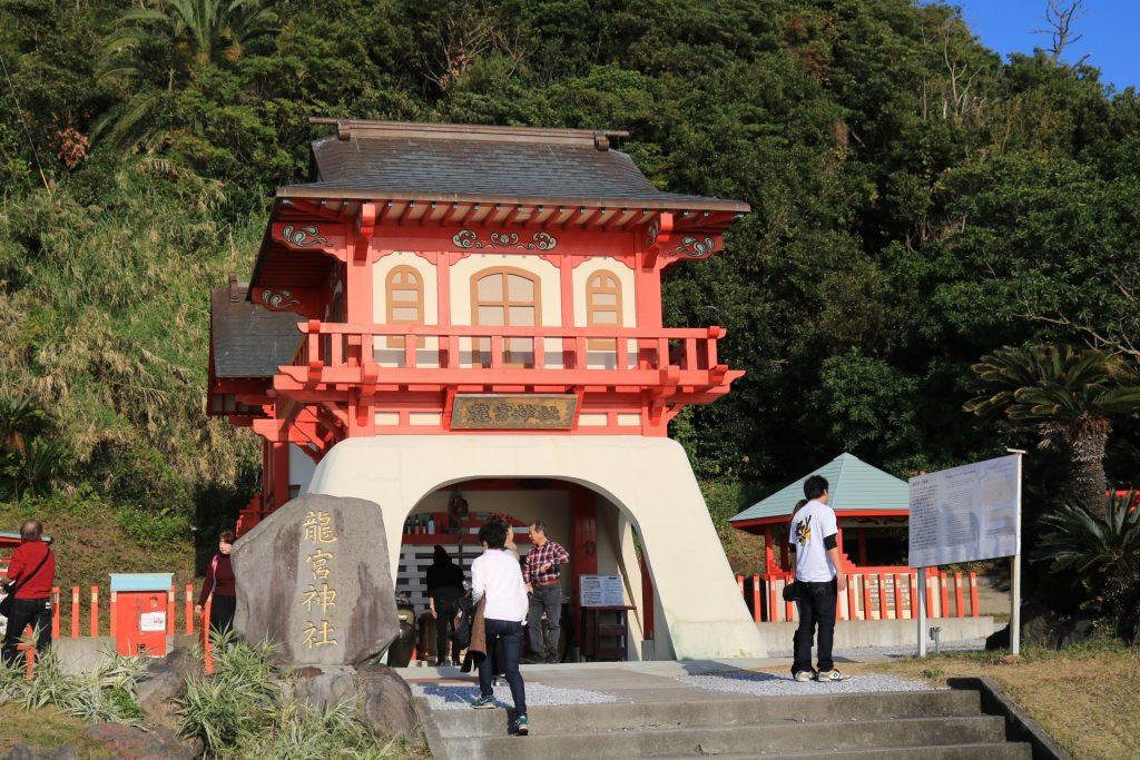 竜宮神社1